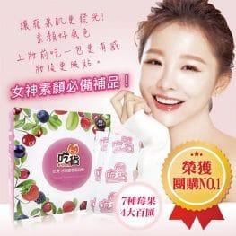 吃貨-水解膠原蛋白粉15入/盒 (7g/包)